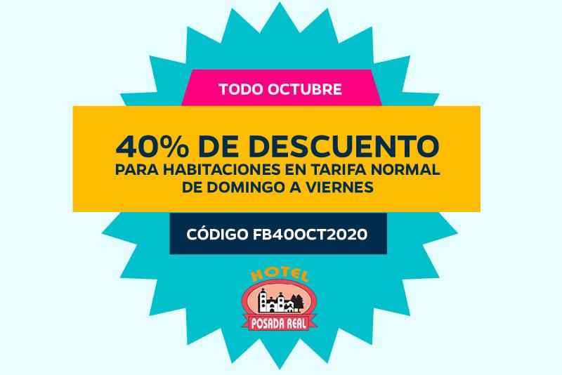 promocion_hotel_posada_realdelmonte